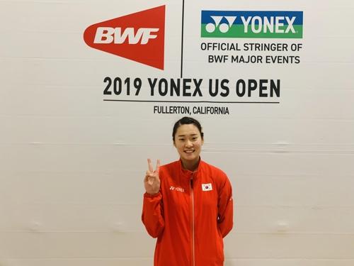 배드민턴 김가은·정경은-백하나, 미국오픈 결승 진출