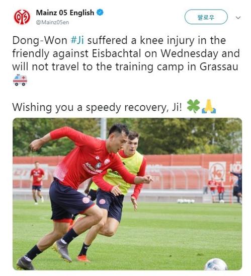 마인츠 이적한 지동원, 새 시즌 앞두고 무릎 부상