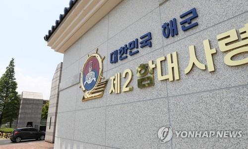 """합참의장, '허위자수' 확인 이틀만에 보고받아…""""작전상황 아냐"""""""