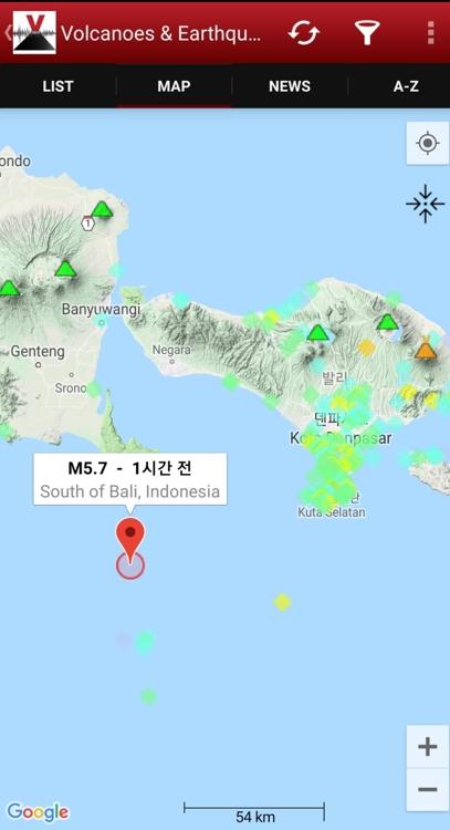인도네시아 발리 인근 규모 5.7 지진…쓰나미 가능성 없어