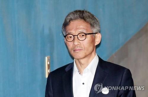'서지현 인사보복' 안태근 오늘 2심 선고…석방 여부 주목