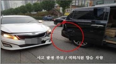 김성원 의원 교통사고 당해…운전비서 음주 적발