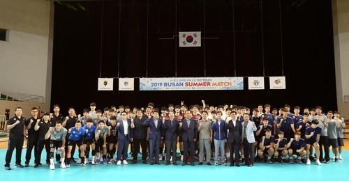 친선전 첫날 10세트…남자배구 4개 팀 '풀세트 혈투'(종합)