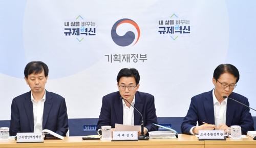 """[2019세법개정] """"경제 엄중해 稅부담 한시경감…증세 타이밍 아냐"""""""