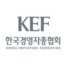 """경총 """"최저임금 한 자릿수 인상, 경제 활력 제고하길"""""""