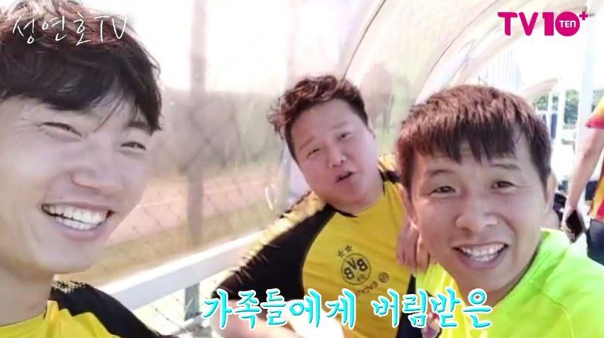 성연호TV 우리 `성배우`가 전직 축구선수였다고?