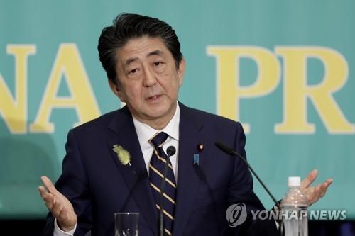 `무인기·군함 레이더`…日 허술한 대북 수출통제 UN서 `들통`