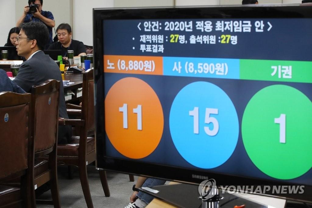 """내년 최저임금 8,590원 `2.9%↑`...노동계 """"참사"""" 강력 반발"""