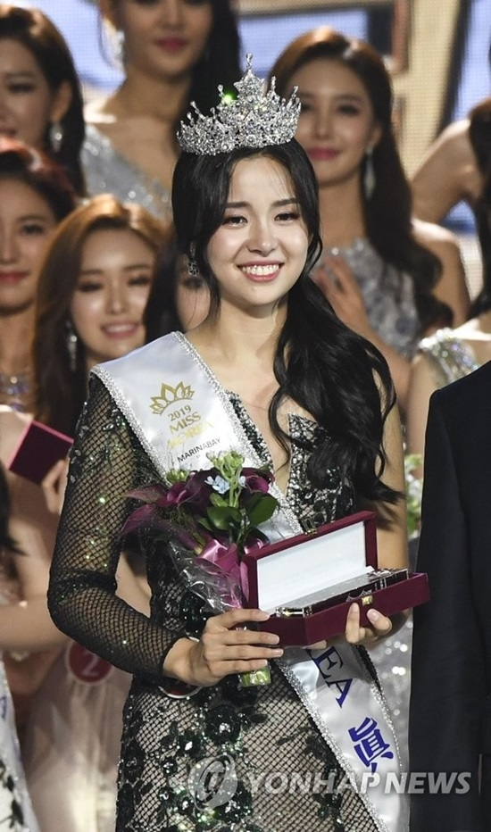 """2019 미스코리아 `진(眞)`에 미주 김세연 """"응원 감사"""""""