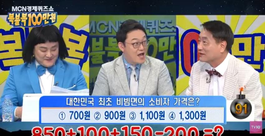 `MCN 경제퀴즈쇼` 최광훈, 이번엔 수학문제 힌트?