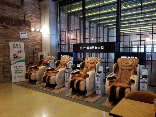 휴파트너(주) B2B기반 공유형안마의자 플랫폼 사업 전개