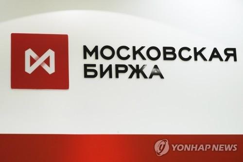 베트남 말고 러시아…올해 수익률 28% `고공행진`