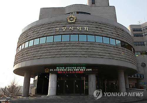 '본회의 술냄새' 고양시의원 음주운전 의혹 사실로…CCTV서 확인(종합)