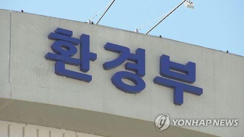 """""""환경부 추경 국고보조 사업, 지방비 부족…사업 불투명"""""""