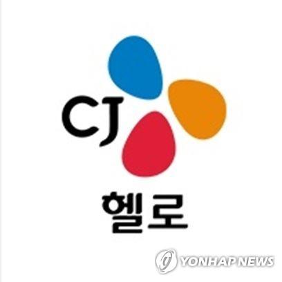 케이블TV사 CJ헬로, IPTV 동단위 광고영업…골목상권 침범논란(종합)