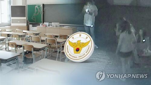 SKB·EBS·연세대·경찰청, 학교폭력 예방 스쿨 콘서트 개최