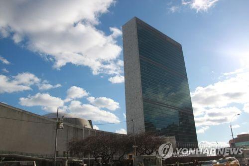 유엔 사생활권 특별보고관 내주 방한…제도개선 모니터링