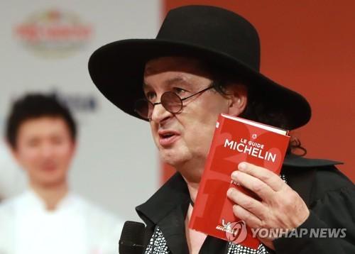 """'미슐랭 스타' 반납 선언한 프랑스 요리사…""""압박감 너무 커"""""""