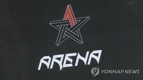 클럽 '아레나'서 만난 여성 성폭행한 20대 모델 실형