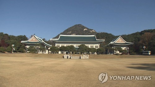"""靑 """"윤석열 인사청문회 위증논란, 국회서 판단할 것"""""""