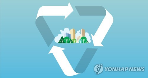 글로벌 친환경에너지 투자 14% 줄어…중국은 39% 급감