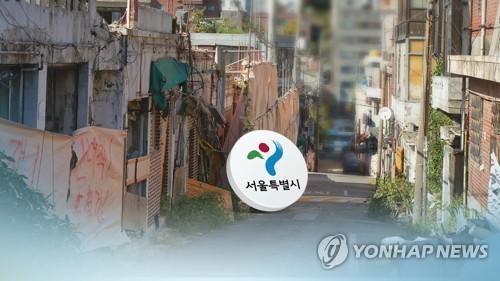 """서울시 """"정비사업 전자결재 시스템 사용률 97%"""""""