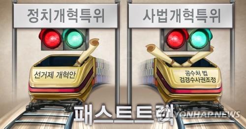 與, 정개·사개특위 위원장 택일 두고 '장고' 거듭