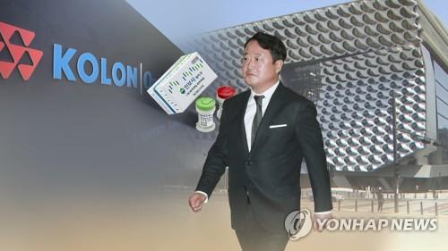 법원, '인보사 사태' 이웅열 전 코오롱 회장 자택 가압류