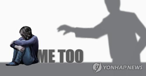 미투운동·버닝썬 사태에도 방송가 성추문 여전