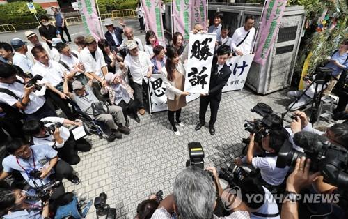 日정부,  '한센병 환자격리 사과'  아베 담화 결정