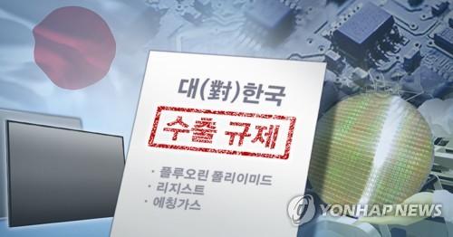 """[3보] NSC """"제재 관련 日무책임 발언 유감…국제기구 조사 의뢰 제안"""""""