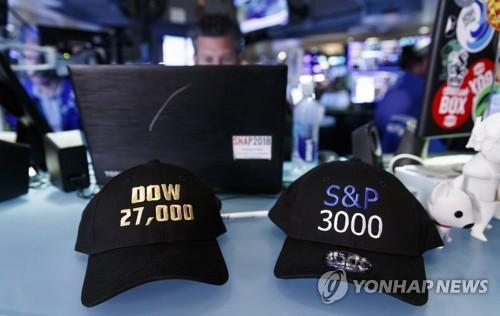 '유동성의 힘' 美증시 연일 파죽지세…S&P500 '3000 고지' 안착(종합)