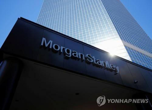 """모건스탠리 """"향후 12개월 세계증시 수익 6년만에 최저"""" 전망"""