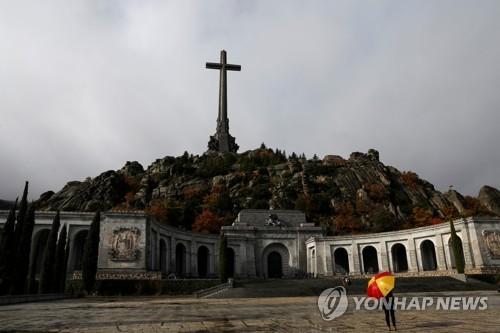 스페인 독재시절 '신생아 빼돌리기' 피해자 50년만에 가족상봉