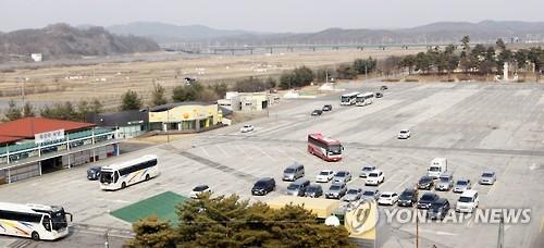 '소송 이겼는데'…임진각휴게소 퇴거조치 상점 4곳 영업허용