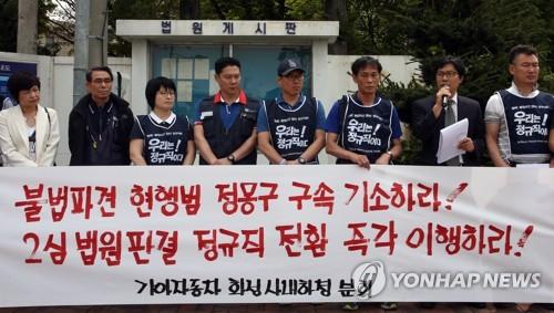 """박한우 기아차 사장 '불법파견' 혐의 기소…""""직접생산공정 해당"""""""