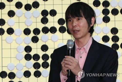 기사회 탈퇴 원하는 이세돌, 한국기원 기전 못 나오나