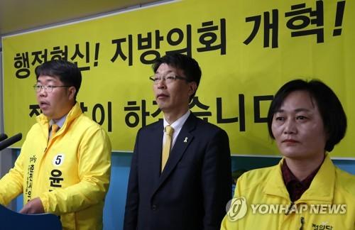 """정의당 강원도당위원장에 김용래…""""총선 승리에 최선"""""""