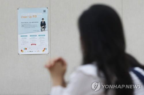 유리천장 깬 여성멘토들, 청년여성 사회진출 돕는다