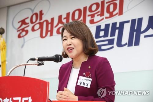 송희경, '가정폭행 반의사불벌죄 폐지' 개정안 발의