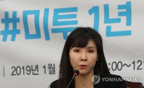 """'서지현 인사보복' 안태근 2심도 징역 2년…""""인사권 남용"""""""