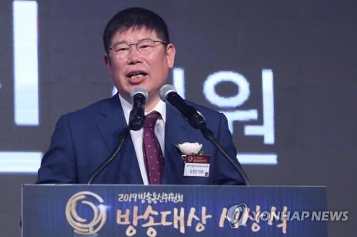 """김경진, '타다 금지법' 대표발의…""""불법 택시영업 싹 자를 것"""""""