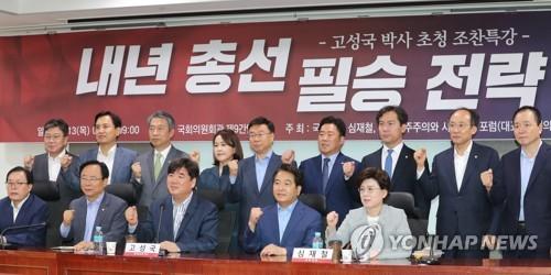 한국당 '정치신인 50%·청년 40%·여성 30% 가산점' 공천룰 검토