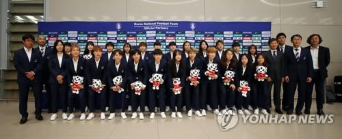 한국 여자축구, 7월 FIFA 랭킹 20위 '6계단 하락'