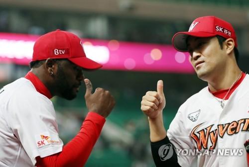 정의윤 결승타·한동민 쐐기타…SK, 키움에도 위닝시리즈