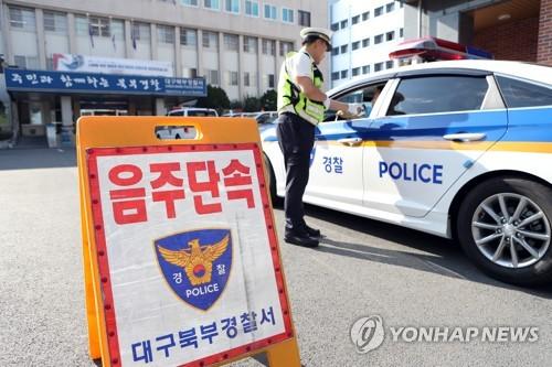 경기북부경찰청 소속 직원 2명 음주운전 적발