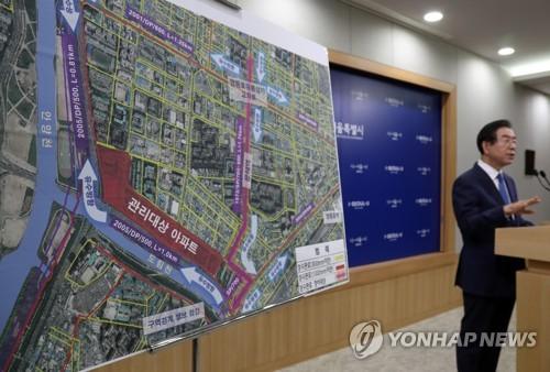 """서울시, 문래동 식수 제한 권고 22일만 해제…""""수질 안정화"""""""