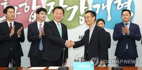 """바른미래당 혁신위 출범…""""우리는 원팀…계파 대변 안 해"""""""