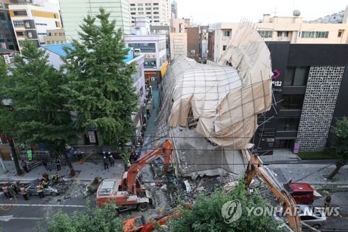 경찰, '잠원동 건물 붕괴' 철거·감리업체 압수수색