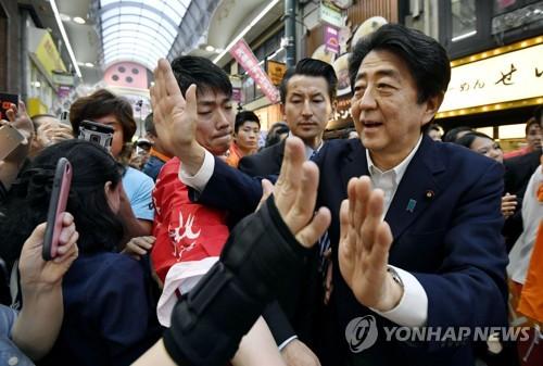 아베 내각 지지율, '한국보복' 조치에도 한달전보다 1.8%p 하락